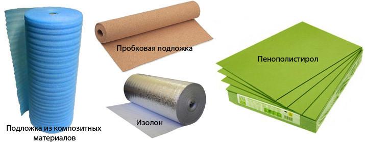 Какую подложку выбрать под ламинат: свойства материалов