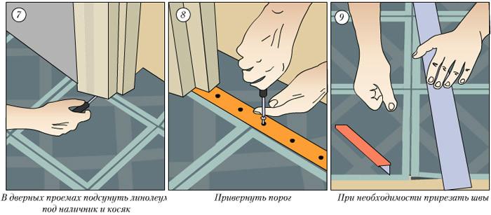 Как правильно настелить линолеум на бетонный или деревянный пол своими руками: особенности (видео)
